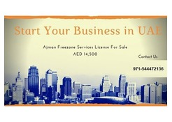 Now you can Register Your Own Dream License Trade License