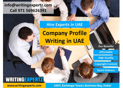 Call 0569626391 Best Company Profile Dubai UAE – Best Designs at Affordable Prices