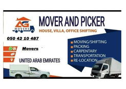 pickup truck for rent in al qusais 0504210487