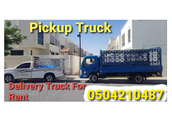 pickup truck for rent in abu hail 0504210487