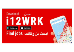 Find Jobs in UAE for Freshers - i12wrk
