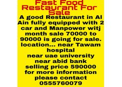A good running fast food restaurant for sale in al ain