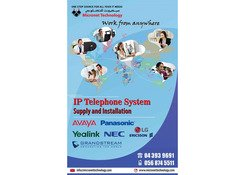 IP Telephone system supply and installation (Work from Any where)