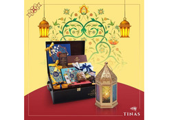 Send Gifts on Eid to anywhere in the UAE!