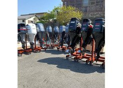 We sell NEW and USED MODEL OF OUTBOARD MOTOR ENGINES WhatsApp: +13236413248